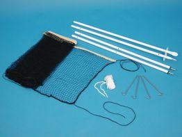 Badmintonová sieť PROFI s konštrukciou