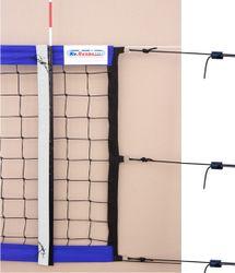 Plážová volejbalová sieť s 6 napínakmi, modrá