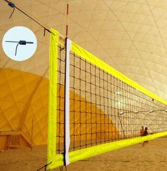 KV Řezáč Plážová volejbalová sieť s 4 napínakmi, žltá